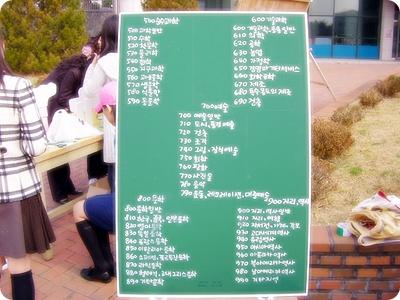 2005-1회-북페스티벌03.jpg