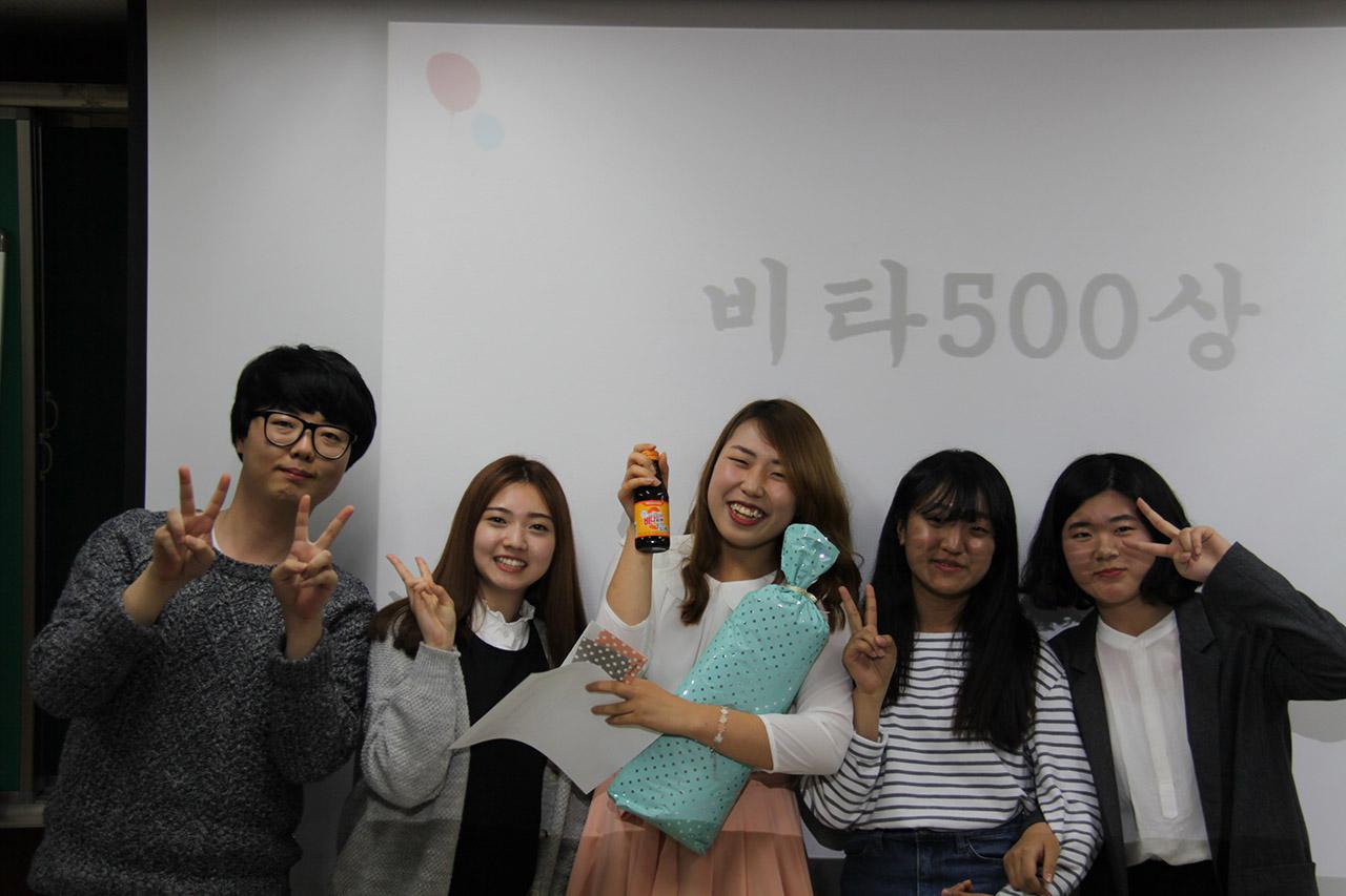 2015-1학기-종강03.jpg