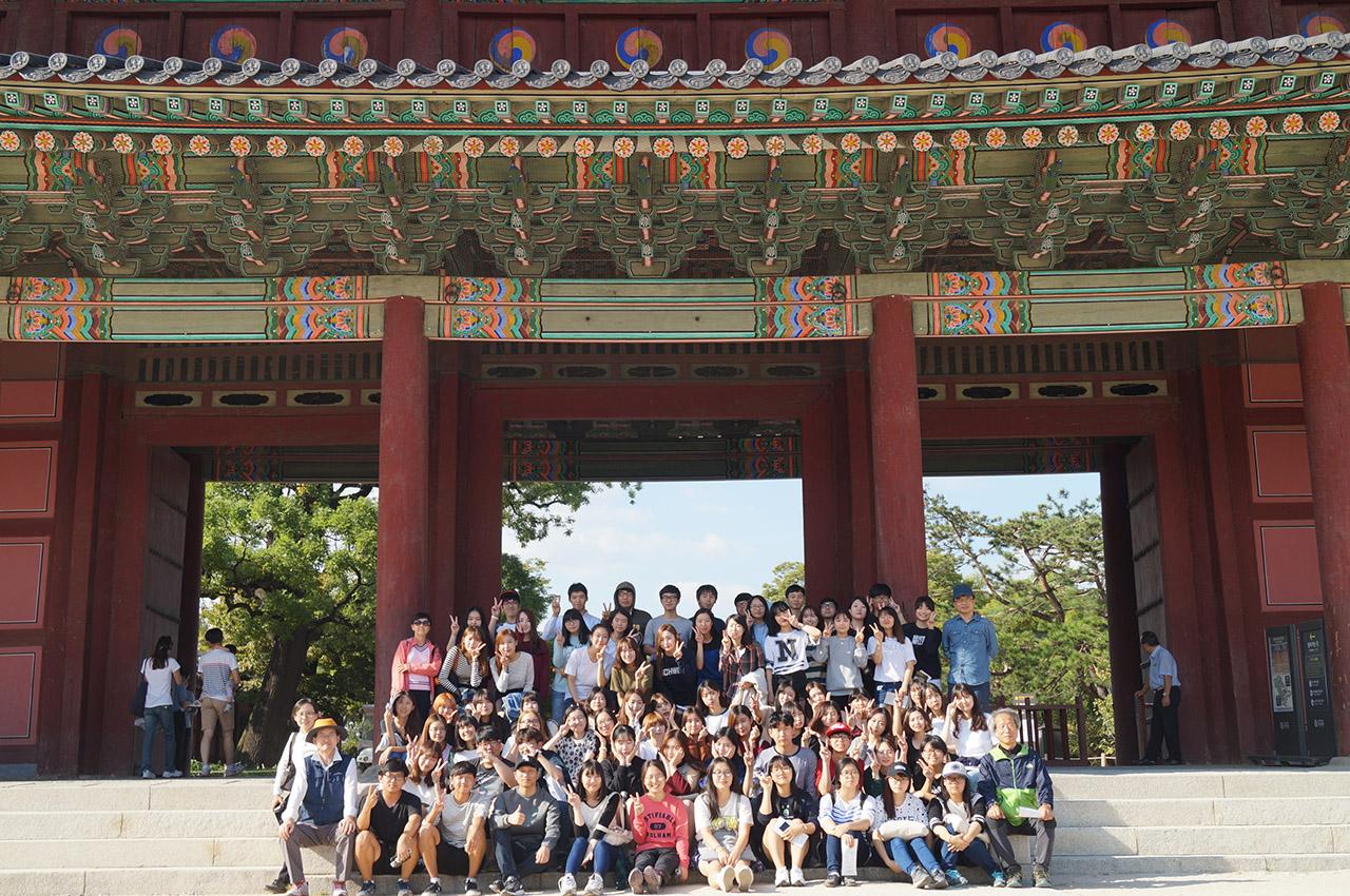 2015-2학기-학술답사-창덕궁01.jpg