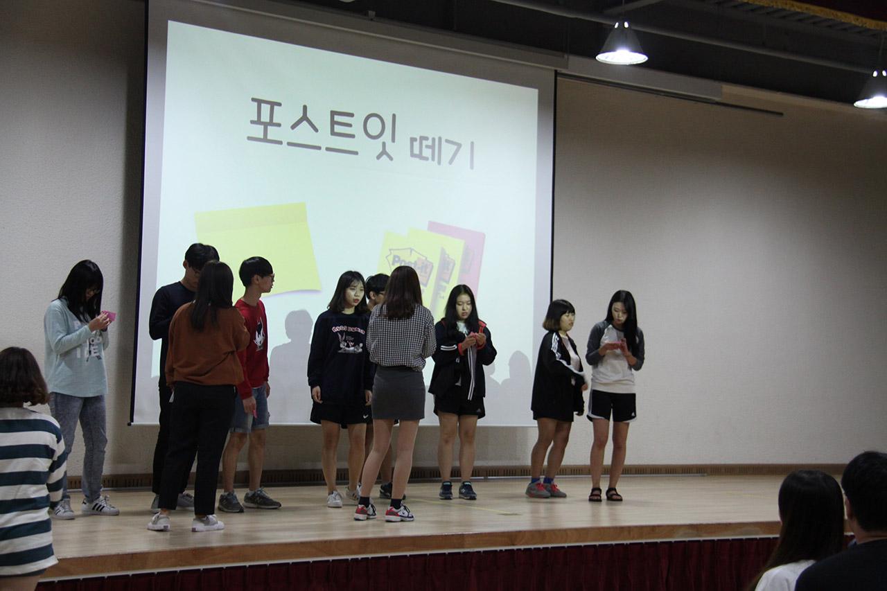 2015-2학기-학술답사-레크레이션04.jpg