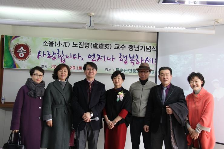 2016-노진영교수퇴임21.jpg