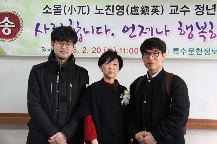 2016-노진영교수퇴임30.jpg