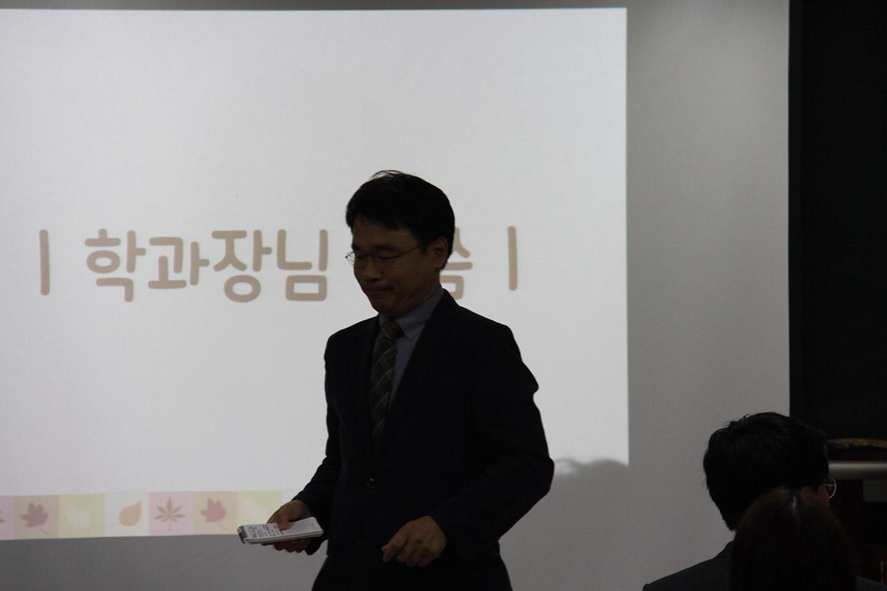2016-2학기-개강총회01.jpg