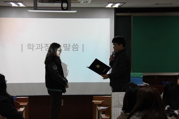 2017-개강총회02.jpg